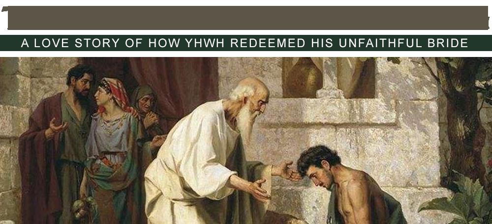 The Ephraim Awakening