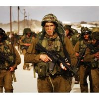 """The IDF, Leviticus 26 and What It Means To """"Support Israel"""""""
